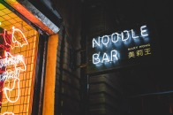 Mary Wong Noodle Bar